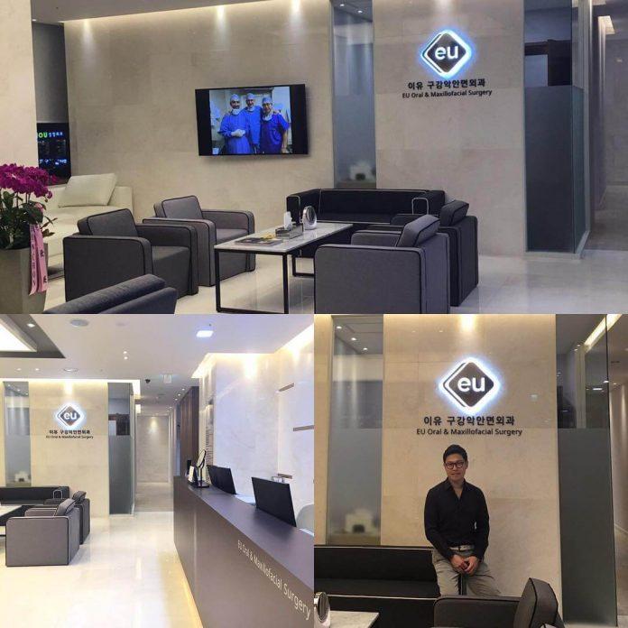 Oral Maxillofacial surgery center hospital