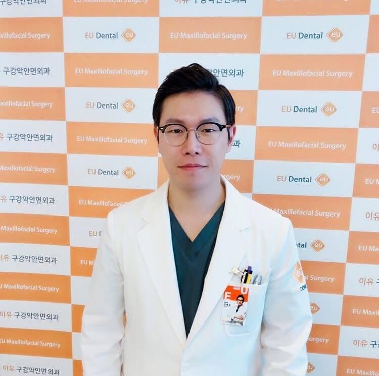 หมอ Kim jongyun EU Maxillofacial