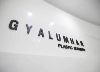 โรงพยาบาลศัลยกรรม Gyalumhan thailand